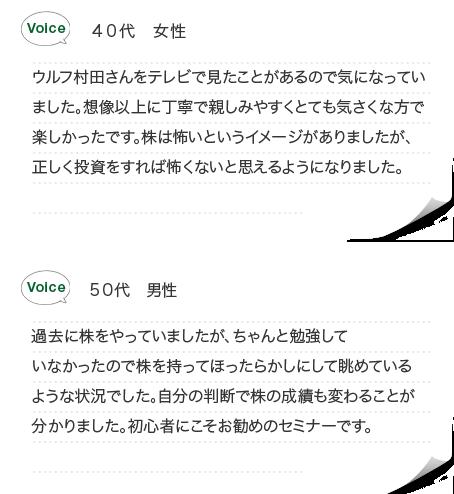 wolf_voice1